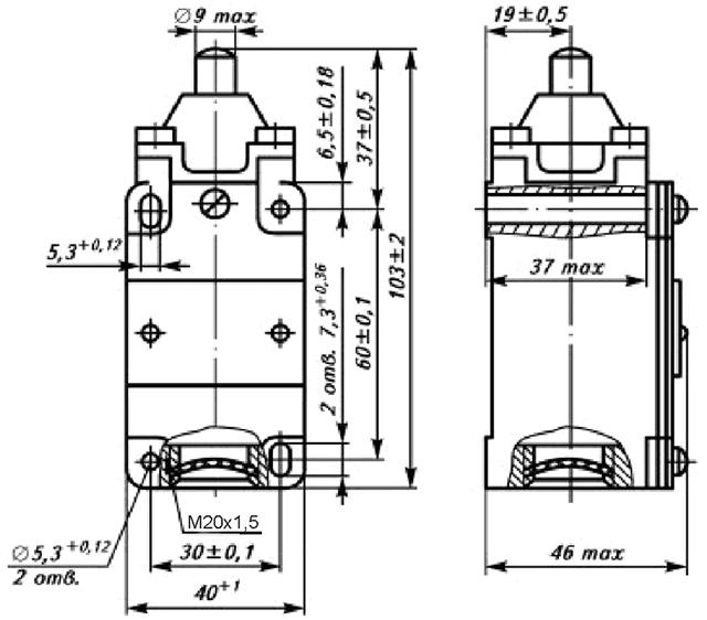 Выключатель концевой ВП-15-211